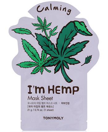 I'm Hemp Sheet Mask - Тканевая маска из конопли TONYMOLY