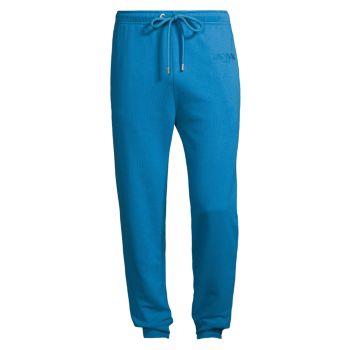 Спортивные брюки-джоггеры с вышитым логотипом Lanvin
