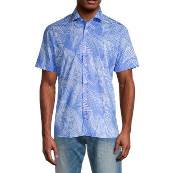 Рубашка из хлопка с короткими рукавами и принтом в виде листьев Bertigo