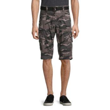 Камуфляжные шорты-карго с поясом Projek Raw