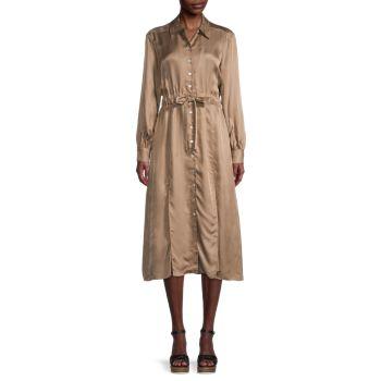 Платье-рубашка Joyce Cinq a Sept
