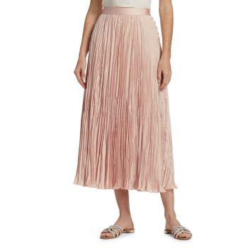 Макси-юбка со складками Oates Rachel Comey
