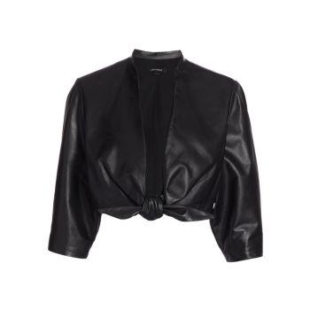 Кожаная куртка Charisa с завязками LAMARQUE