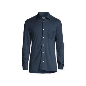 Хлопковая спортивная рубашка Kiton