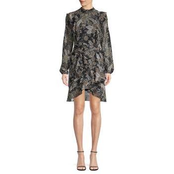 Мини-платье с ботаническим принтом Bailey 44