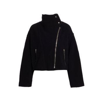 Асимметричная куртка Wees IRO