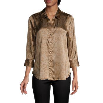 Шелковая рубашка с животным принтом Dani L'AGENCE
