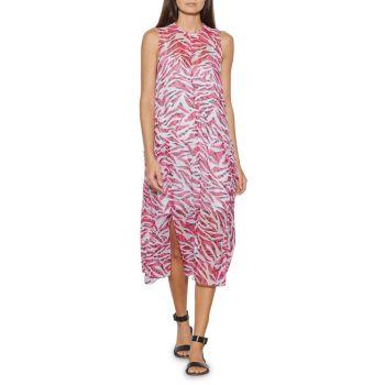 Шелковое платье с принтом Tainelle EQUIPMENT