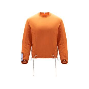 Drawstring Cotton Sweater McQ