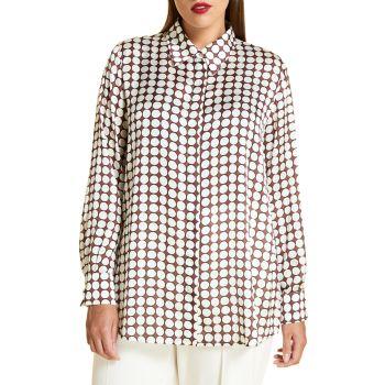 Атласная рубашка с принтом на пуговицах Marina Rinaldi, Plus Size