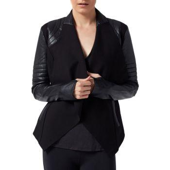 Контрастная куртка с драпировкой спереди Blanc Noir