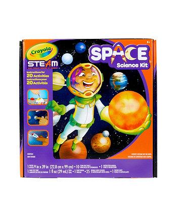 Набор для изучения солнечной системы, обучающая игрушка, подарок для детей, 7, 8, 9, 10 лет Crayola