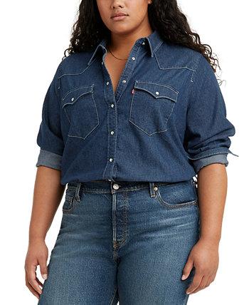 Модная рубашка большого размера Ultimate в западном стиле Levi's®