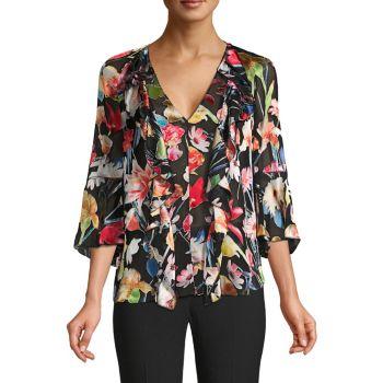 Атласная блузка с цветочным принтом Faith Burnout Elie Tahari