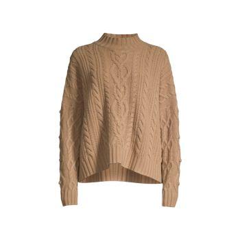 Шерстяной свитер прямого кроя Ermes Boxy Weekend Max Mara