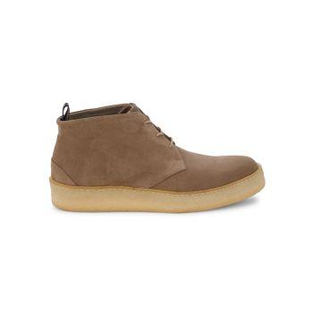 Замшевые ботинки Chukka Kit AllSaints