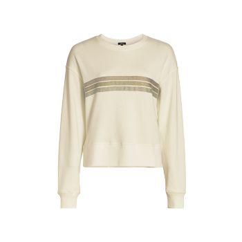 Пуловер Ramona в металлическую полоску Rails