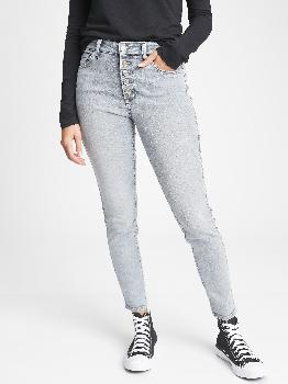 High Rise Universal Legging Jeans With Button Fly With Washwell™ Gap Factory