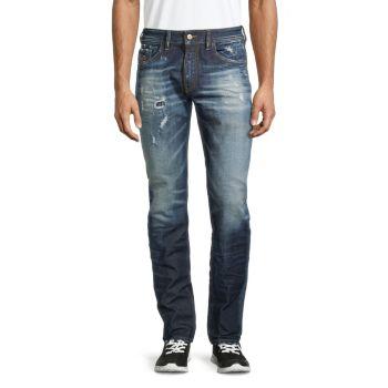 Рваные зауженные джинсы с низкой посадкой Diesel