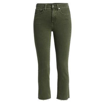 Carly High-Rise Kick Flare Jeans VERONICA BEARD