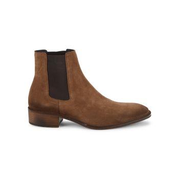Замшевые ботинки челси Jo Ghost