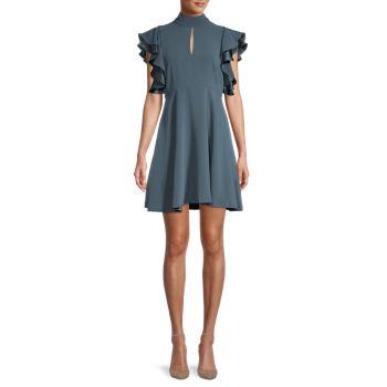 Платье А-силуэта с развевающимися рукавами Reiko Cinq a Sept