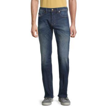 Прямые джинсы Larkee Diesel