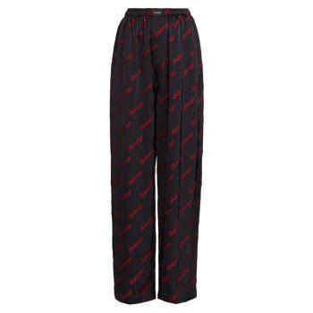 Allover Logo Pajama Pants Balenciaga