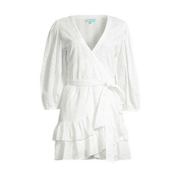 Платье-накидка с запахом Aliyah Melissa Odabash