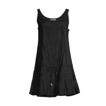 Платье Jaz Coverup Melissa Odabash