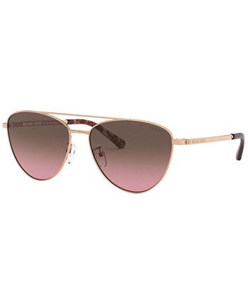 Женские солнцезащитные очки Barcelona Michael Kors