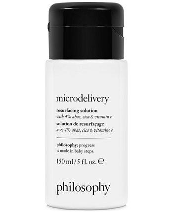 Решение для шлифовки Microdelivery Philosophy