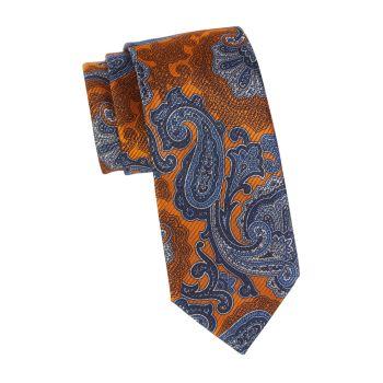 Шелковый галстук с принтом пейсли Brioni
