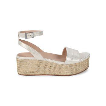 Кожаные сандалии на платформе Jamari 27 EDIT