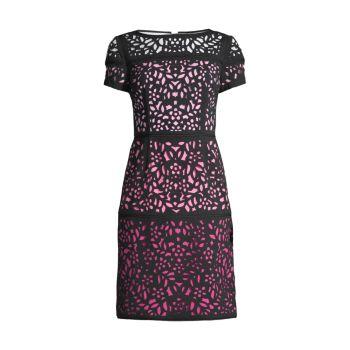 Кружевное платье Ombre с вырезом лазером SHANI