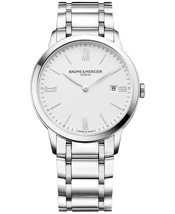 Мужские часы Swiss Classima из нержавеющей стали с браслетом 40 мм M0A10354 Baume & Mercier