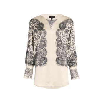 Шелковая блуза Nimah с кружевным принтом ESCADA