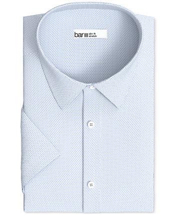 Мужская приталенная классическая рубашка с короткими рукавами и эластичной текстурой, созданная для Macy's Bar III