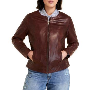 Кожаная куртка на молнии Sport Eccelso Marina Rinaldi, Plus Size