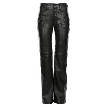Кожаные прямые брюки Alberta Ferretti