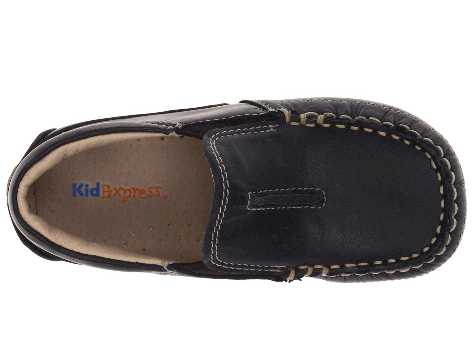 Колтон (Малыш / Малыш) Kid Express