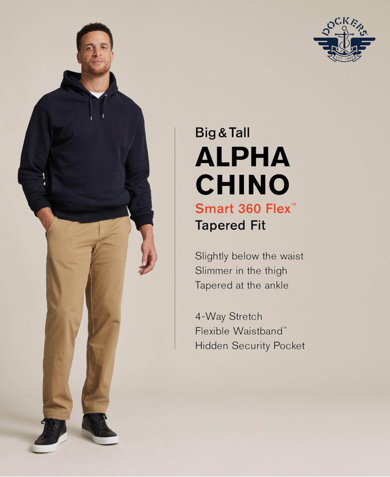 Большие и тонкие облегающие брюки Smart Chino 360 Dockers